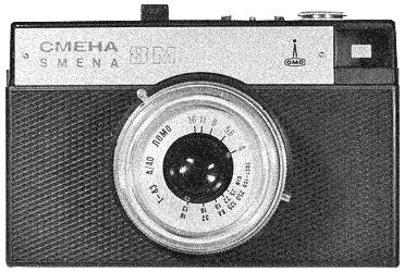 smena8