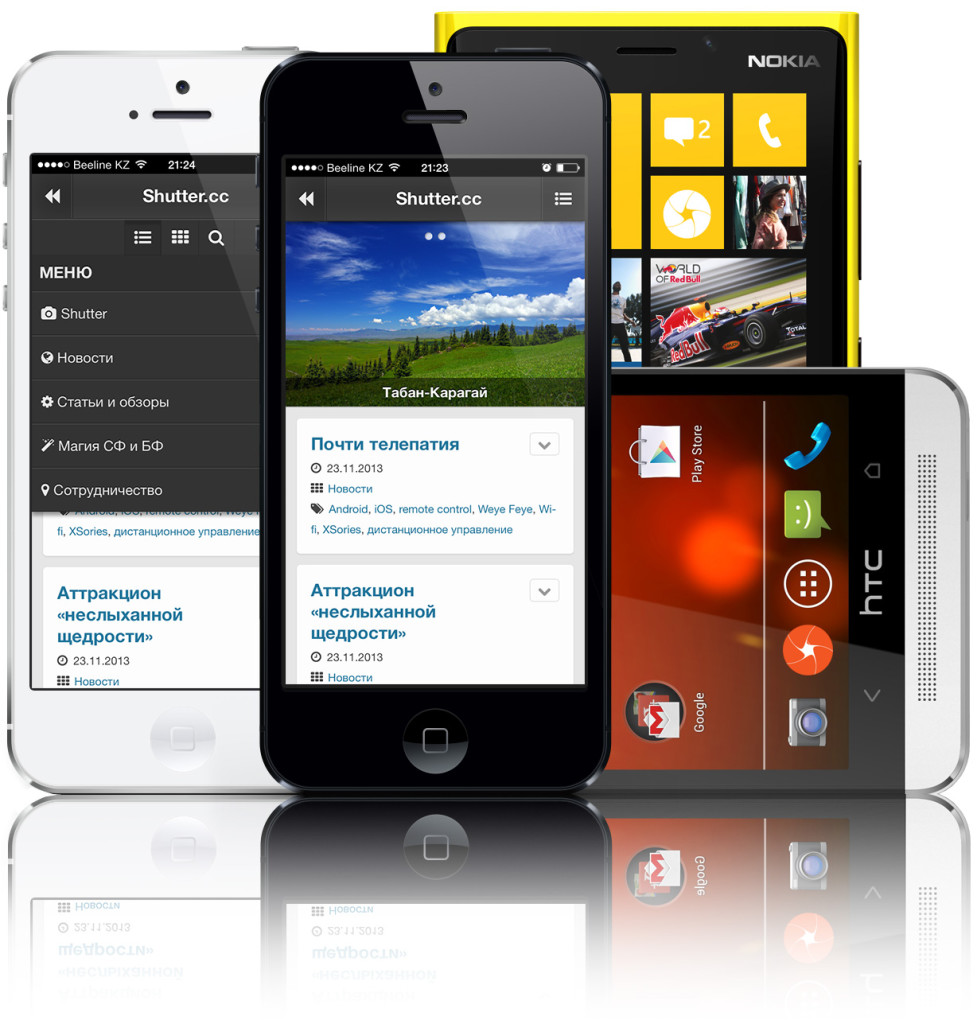 iPhone_shutter4